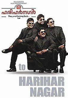 2 Harihar Nagar Malayalam Movi...