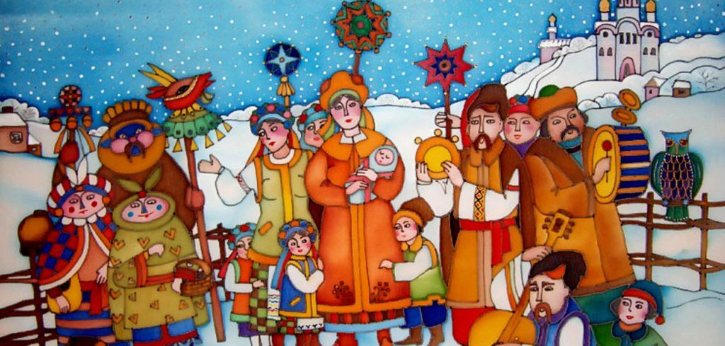 When did Ukrainians celebrate New Year in ancient times