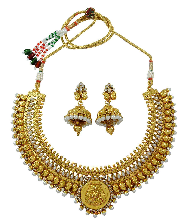 d41faefa67449 Banithani Traditional Goldtone Ginni Coin 2 Pcs Necklace Set South ...
