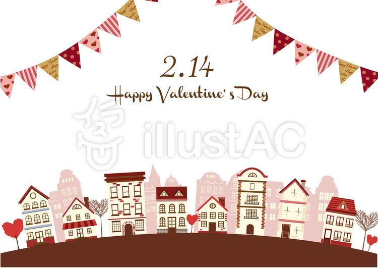 バレンタインイラスト21 街並みイラスト バレンタインイラスト