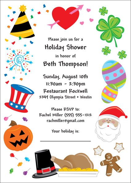 Bridal Shower Holiday Theme Invitation A Great