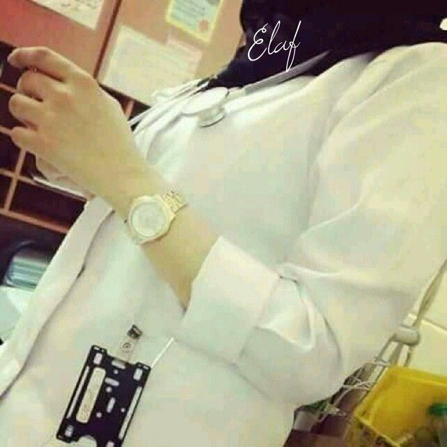 Pin By بنوته كيوت On دكتورة Girl Doctor Girl Number For Friendship Medical Outfit