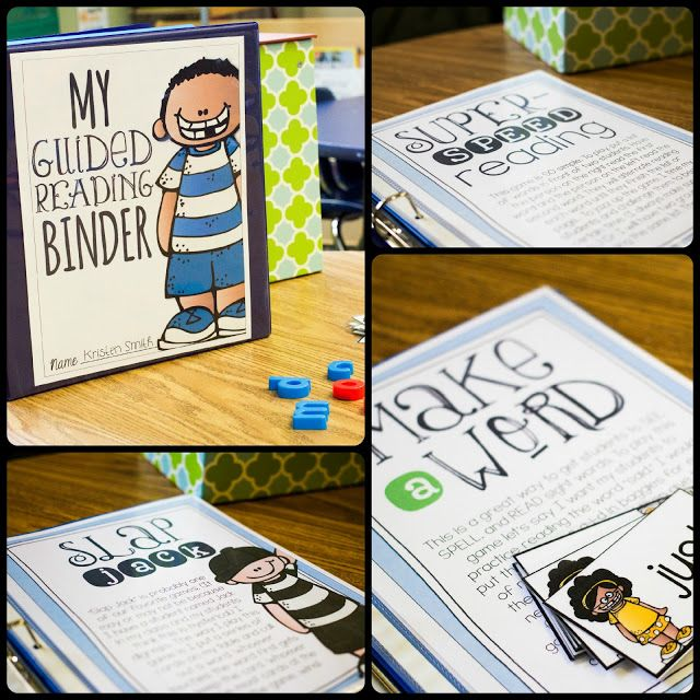 Guided Reading, First Grade