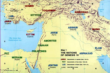 Taking it Literally: The Biblical Boundaries of Israel