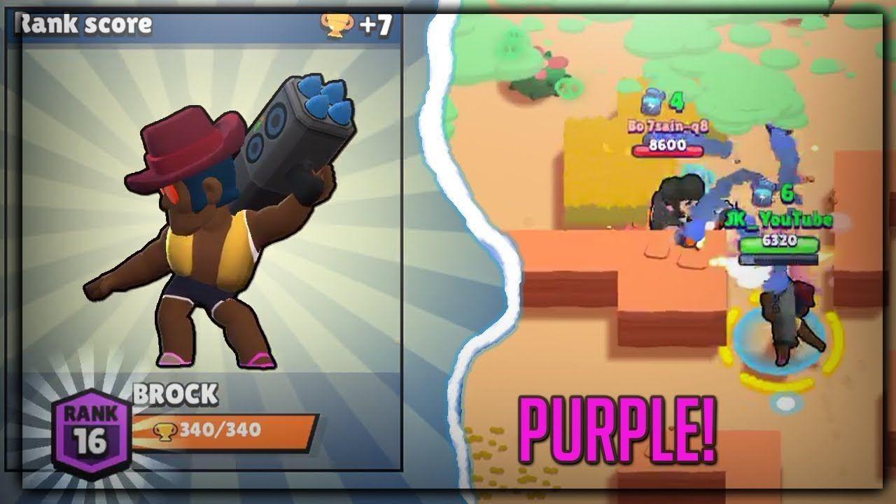 Brock Pushing To 340 Trophies Purple Brock Brawl Stars Gameplay Youtube Youtube Brawl Fan Art