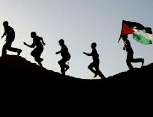 Boys Running With Flag Palestinian State Palestine Kodak Moment
