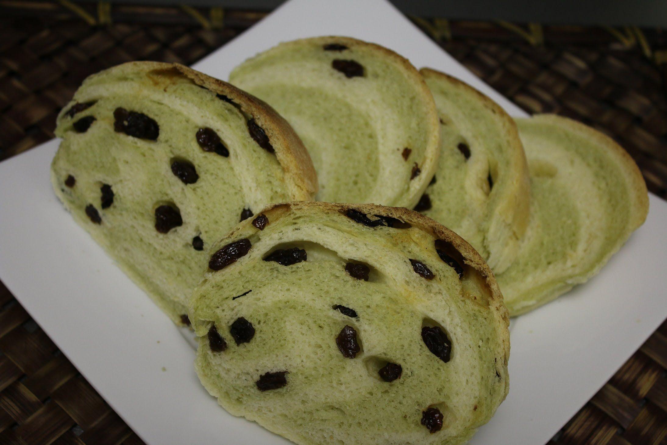 How to make Maccha marble bread  抹茶マーブルパン的なもの (+playlist)