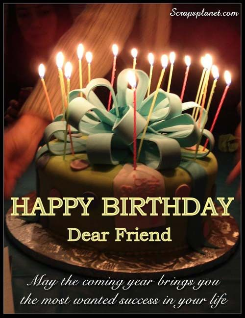 30 Happy Birthday Quotes for Friends Mom Brother Sister – Birthday Wishes Greetings for Friends