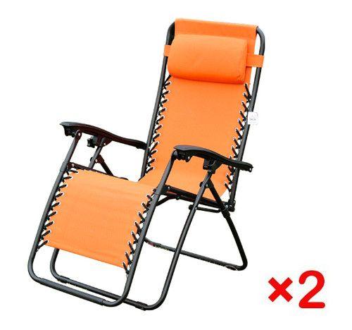 Fabulous Set Of 2 Foldable Lounge Chair Garden Zero Gravity Recliner Bralicious Painted Fabric Chair Ideas Braliciousco