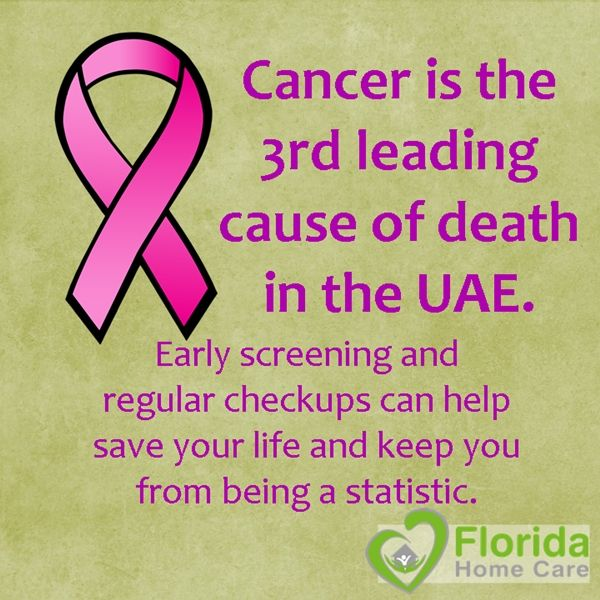 Cancer is one of the top killers around the world. Its number keeps increasing here at home and abroad. Early detection can help catch this killer early, increasing your chances for survival and a long, healthy life. Call #FloridaHomeCare at 800 356 7432 / 971 25 55 5268 for a free consultation. #CancerCare #AbuDhabiHomeCare #AbuDhabiHomeNurses #Youarenotalone #BeatCancer #CancerAwareness #HomeCare #AbuDhabiDoctors #WorldCancerDay