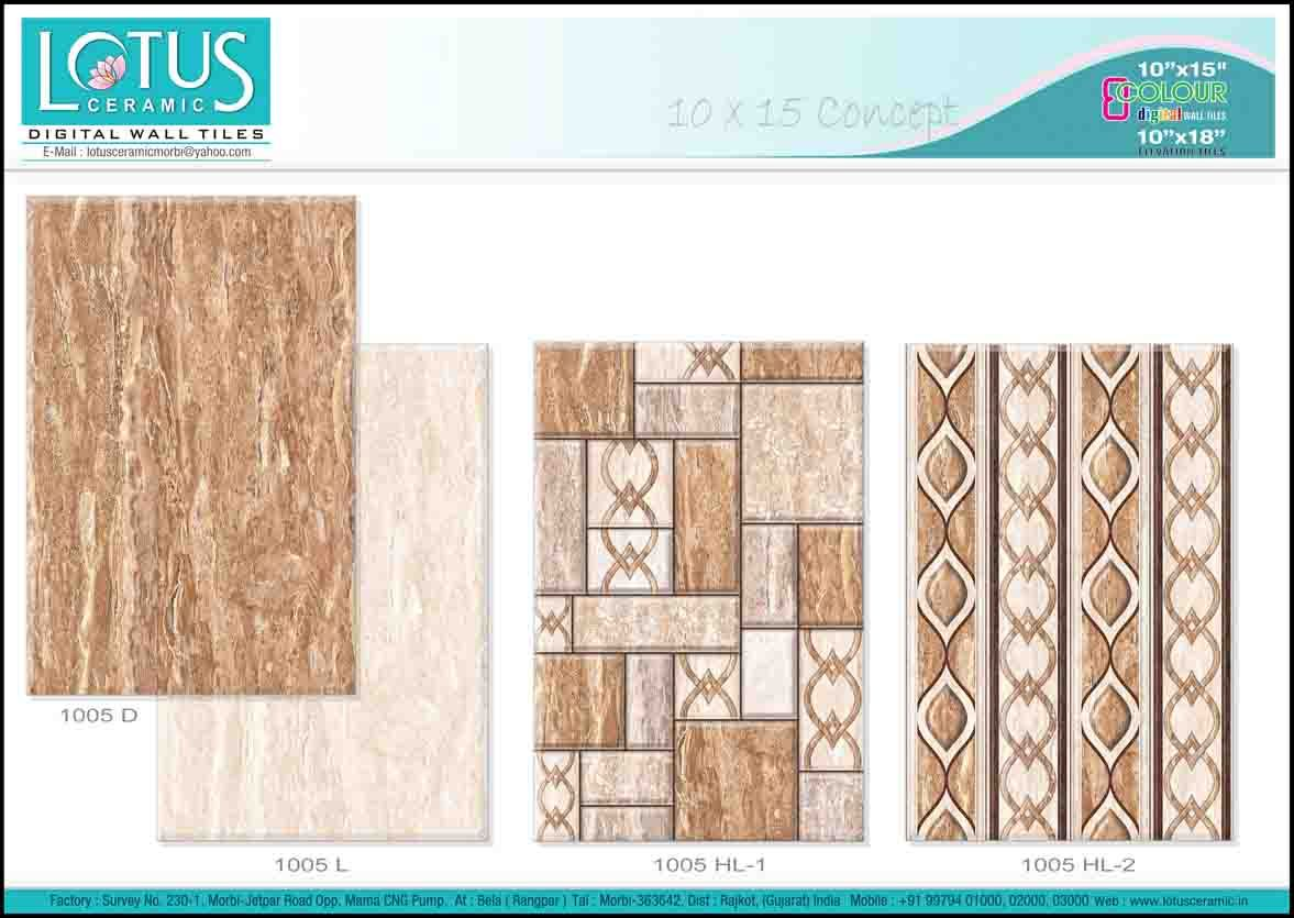 Pin By Ceramic Directory On Lotus Ceramic Tiles Manufactures Ceramic Tiles Tiles Tile Design