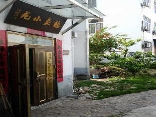 Huangshan Tingquan Xiaoyuan Hotel - http://chinamegatravel.com/huangshan-tingquan-xiaoyuan-hotel/