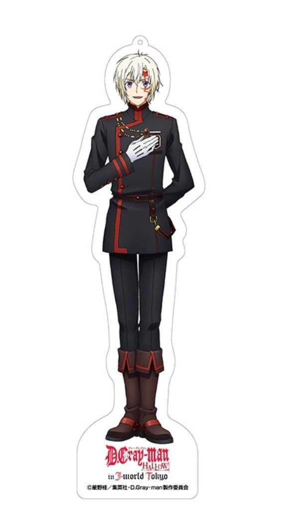 D.Gray man HALLOW Crown Clown Allen Walker Cosplay costume Uniform