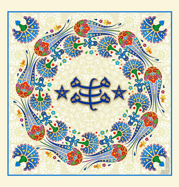 Baha'i Baha'i symbols Pinterest Worship and Spiritual