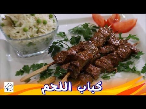 Photo of Grilled meat kebab skewers in the oven Recipes for Eid al-Adha, chef n …