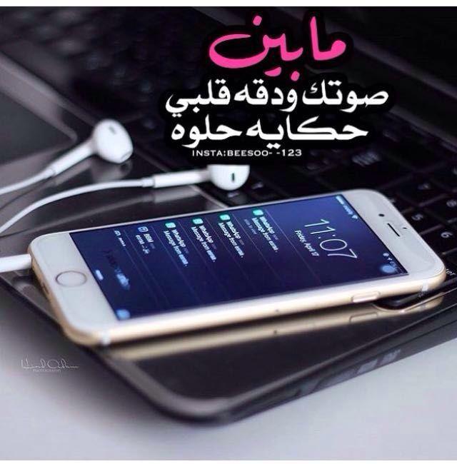 Pin By Heba Saad On اقتباسات Galaxy Phone Samsung Galaxy Phone Galaxy
