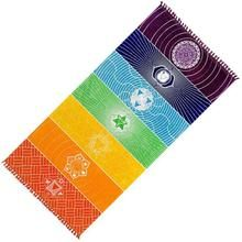 Rainbow Bohemian - 1mm Exercise & Fitness Mat for All Types of Yoga, Pilates & Floor Workouts (59