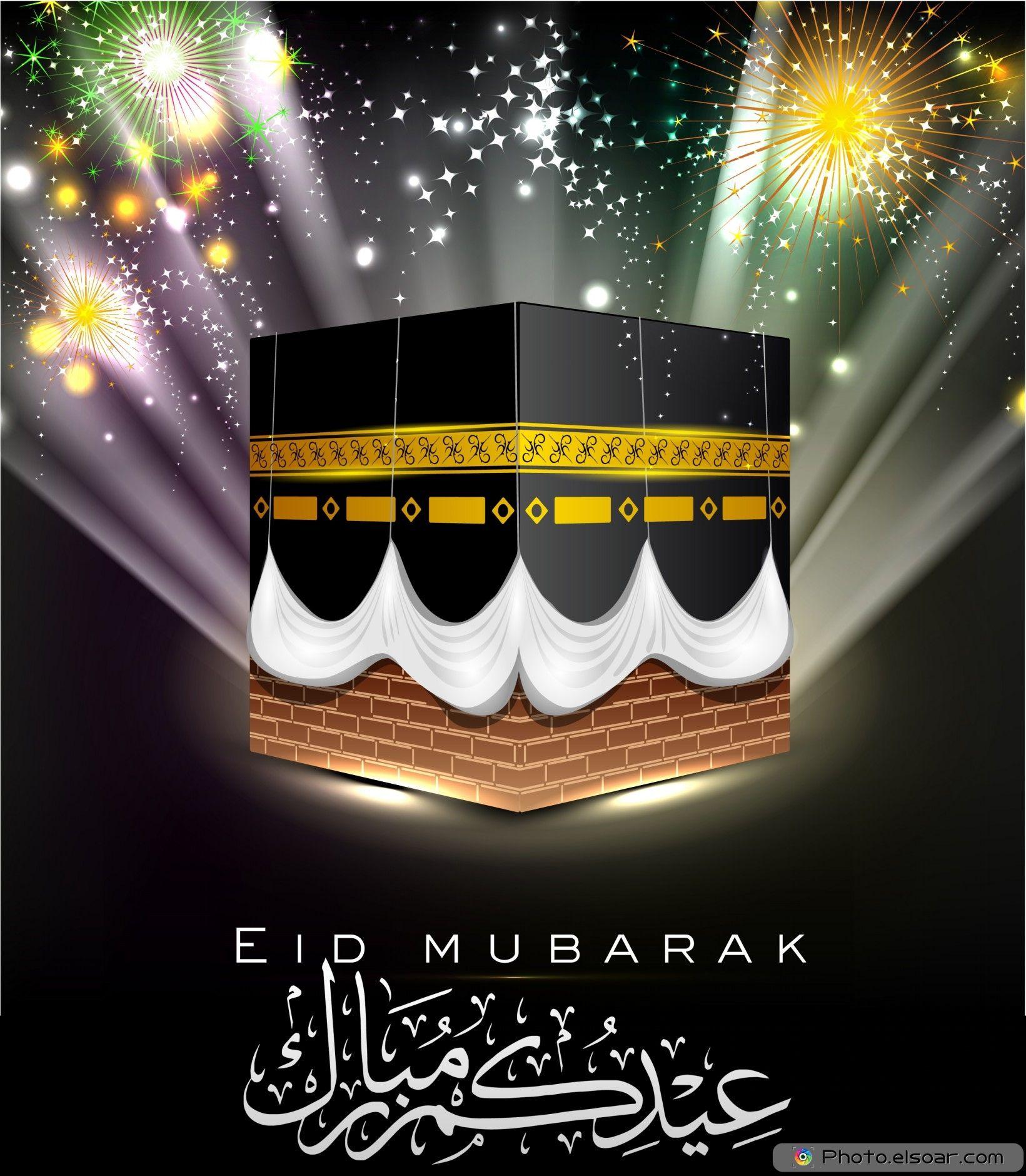 Kutlama Icin Kabe Eid Mubarek Eid Mubarak Wishes Eid Al Adha Greetings Happy Eid Mubarak