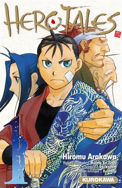 Hero tales, de Hiromu Arakawa: volumes 1 à 5
