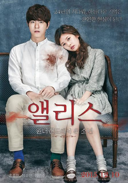 Movie Korea Sub Thai: Alice : Boy From Wonderland ซับไทย