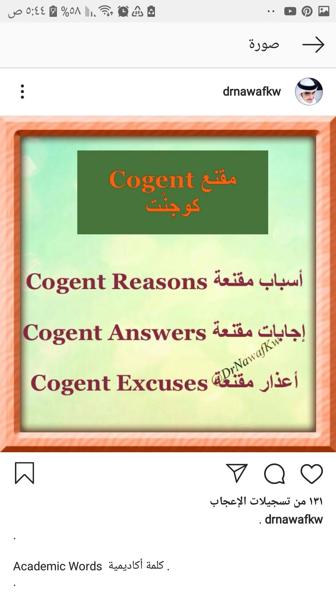 Pin By غيداء جاسم محمد حسن On Anything Learn English English Language Learning Grammar Lessons