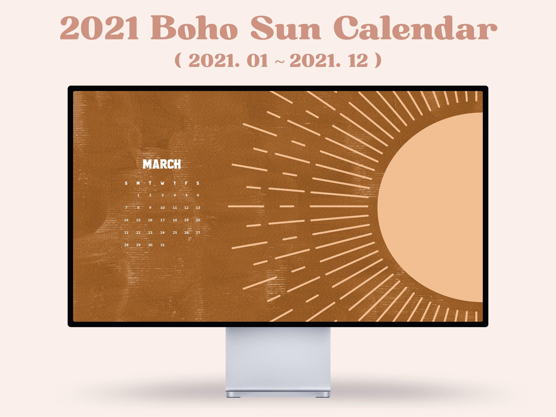 Boho Sun 2021 12 Month Desktop Wallpaper Abstract Background Geometric Calendar Mac Wallpaper Digital Background Calendar Wallpaper In 2021 Calendar Wallpaper Mac Wallpaper Mac Wallpaper Desktop