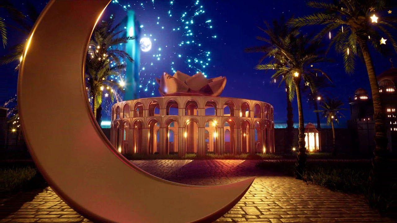 خلفيات رمضان متحركة للمونتاج بدون حقوق 2020 Youtube After Effect Tutorial Adobe After Effects Tutorials Table Decorations