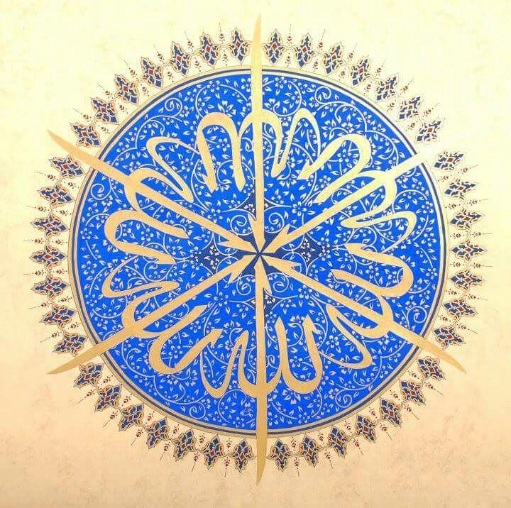 Muhammet Al adlı kullanıcının tezhip panosundaki Pin
