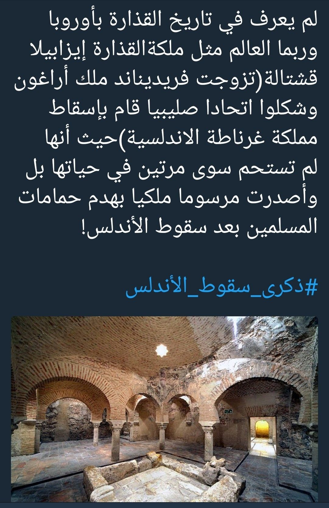 Pin By حاطب ليل On تاريخ و قصص Story History Figures History Quotes