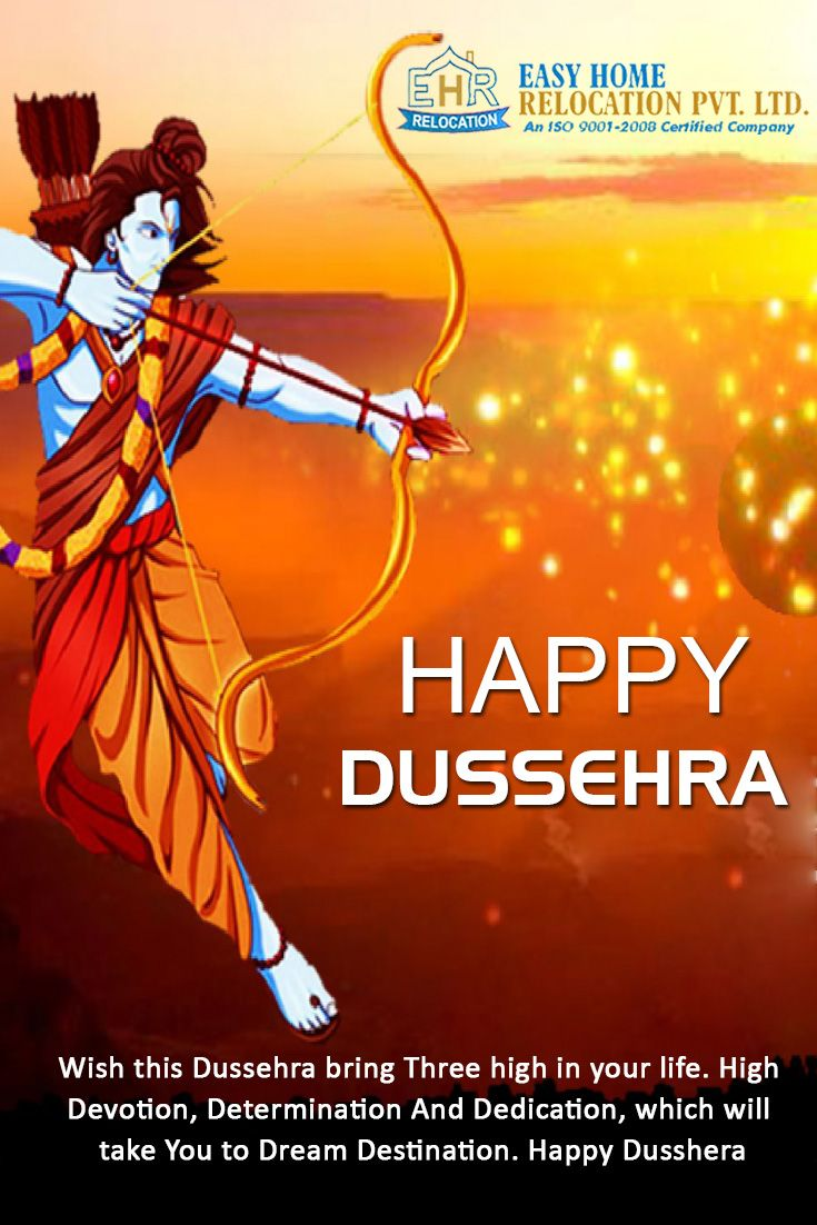 Wish this Dussehra bring Three high in your life. High Devotion, Determination And Dedication, which will take You to Dream Destination. Happy Dusshera