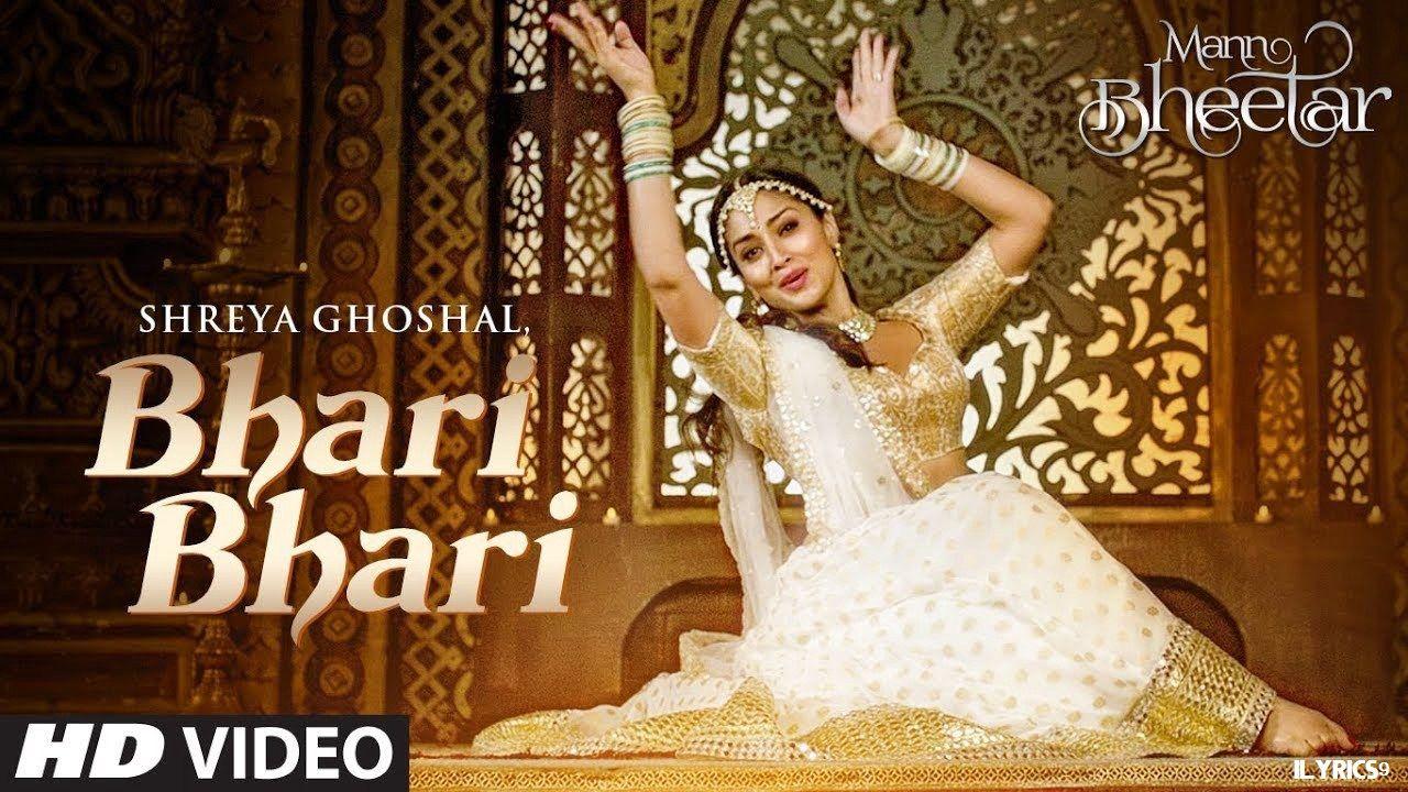 Bhari Bhari Lyrics Mann Bheetar In 2020 New Hindi Songs