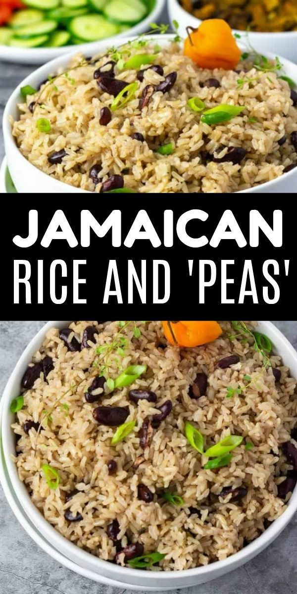easy to prepare and delicious jamaican rice and peas