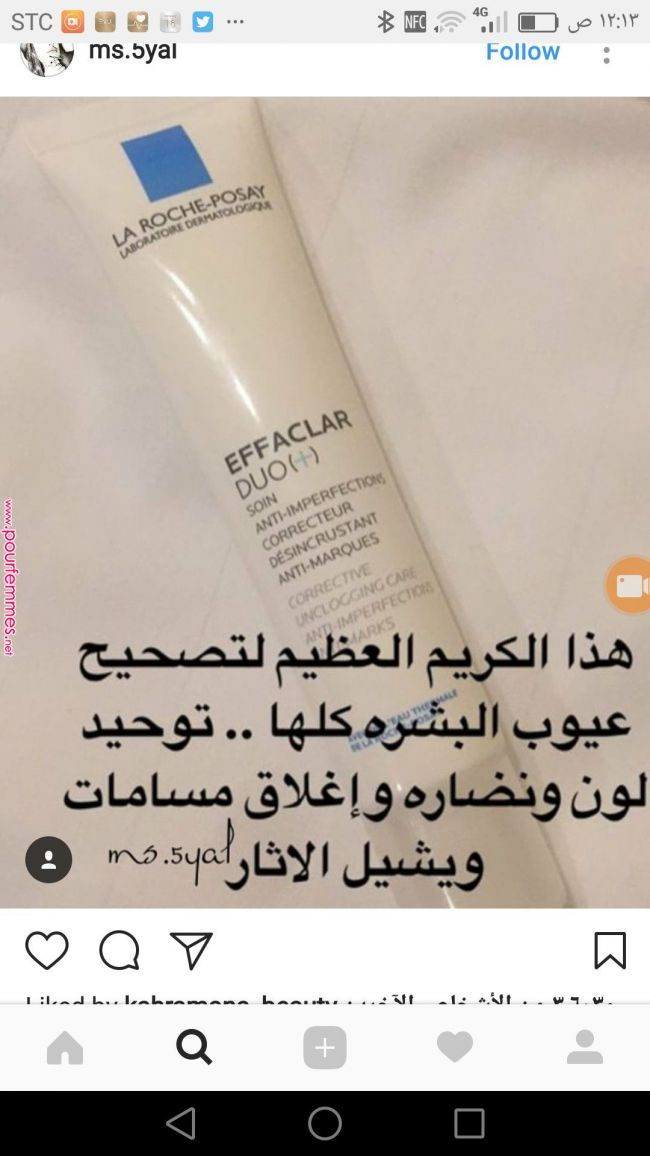 Pin by wafi khalid on My in 2019 | Beauty skin, Skin care masks, Skin treatments #skintreatments