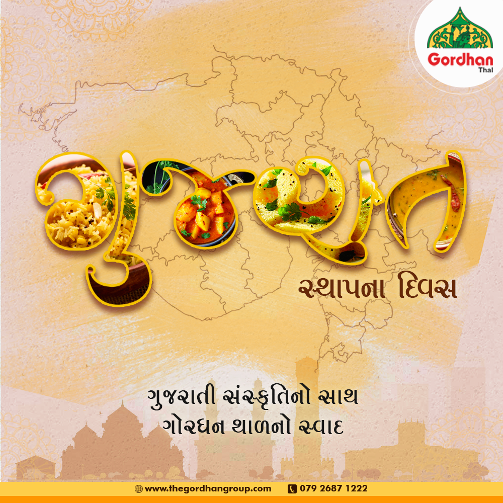 The Land Of Legends Opportunities Celebrations And Spiritual Renaissance On This 59th Gujaratfoundationday Let S Festival Celebration Festival Celebrities