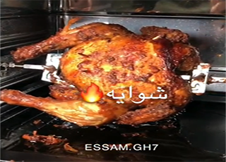 Pin By Cooking And Beauty On سناب طبخ ستيك سالمون Food Chicken Pork