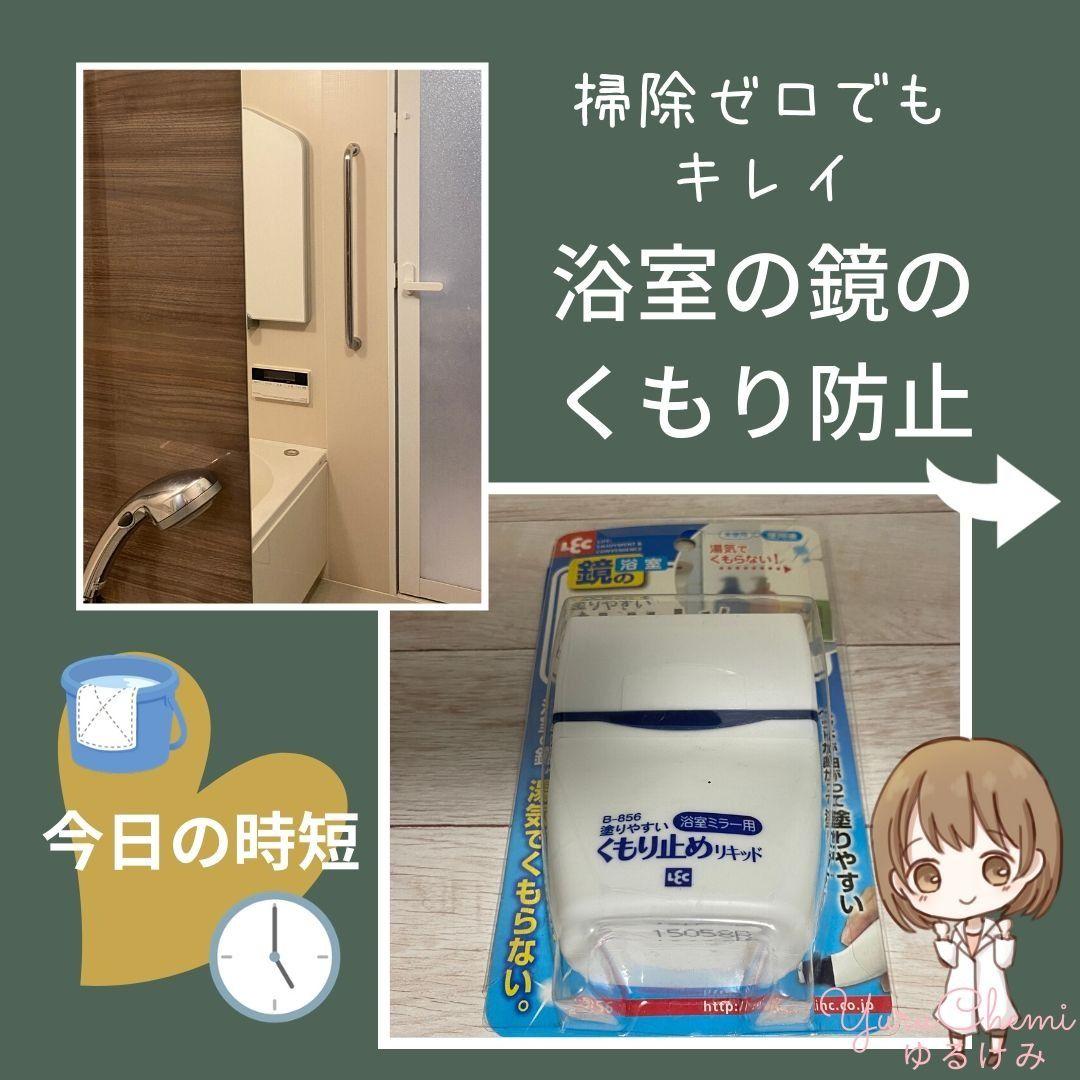 Master Bathroom Reveal Shop The Look バスルーム インテリア