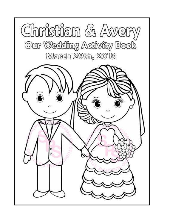 Printable personalized wedding coloring activity book for Wedding activity coloring pages
