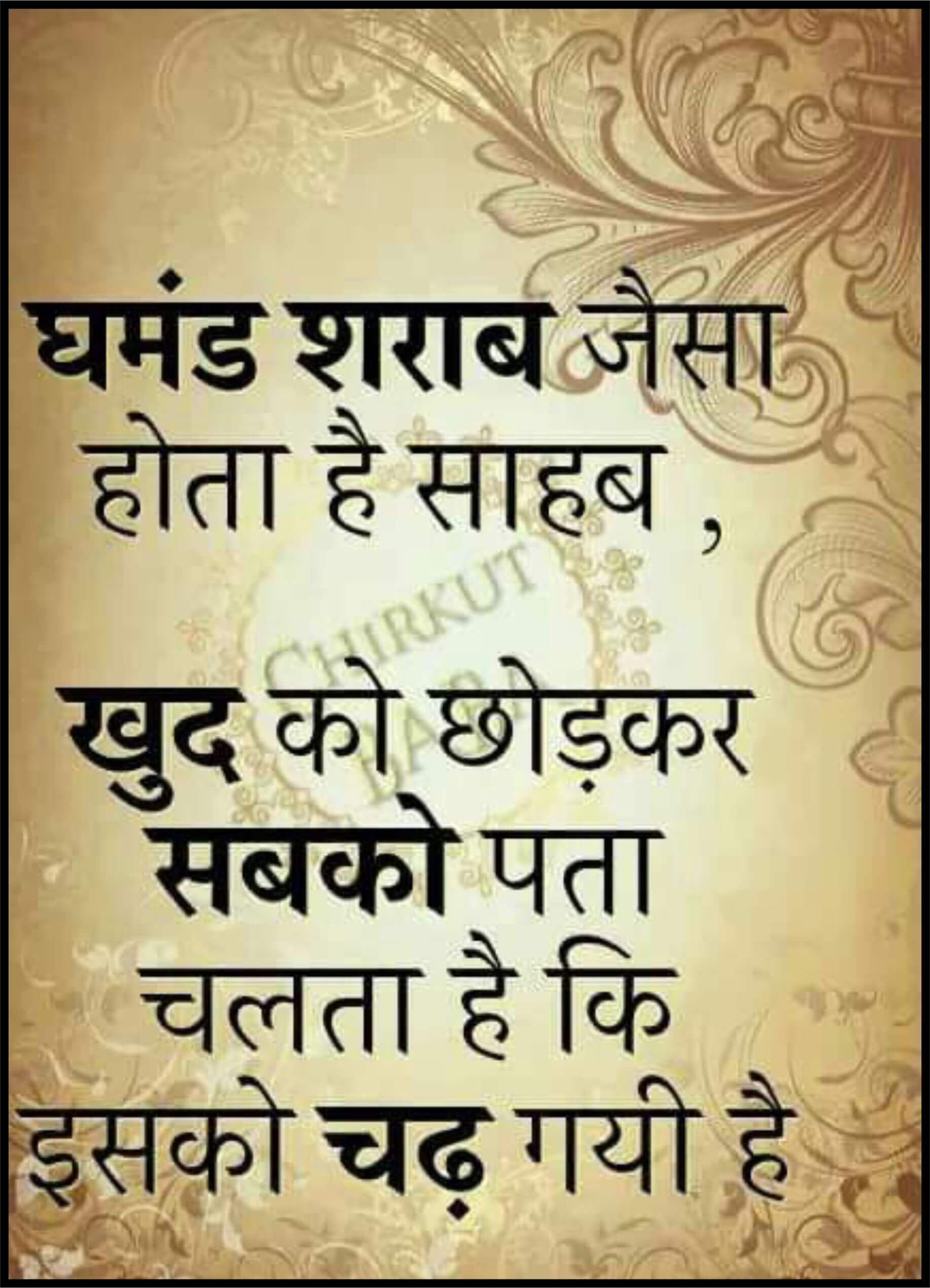 Best Life Changing Quotes Hindi