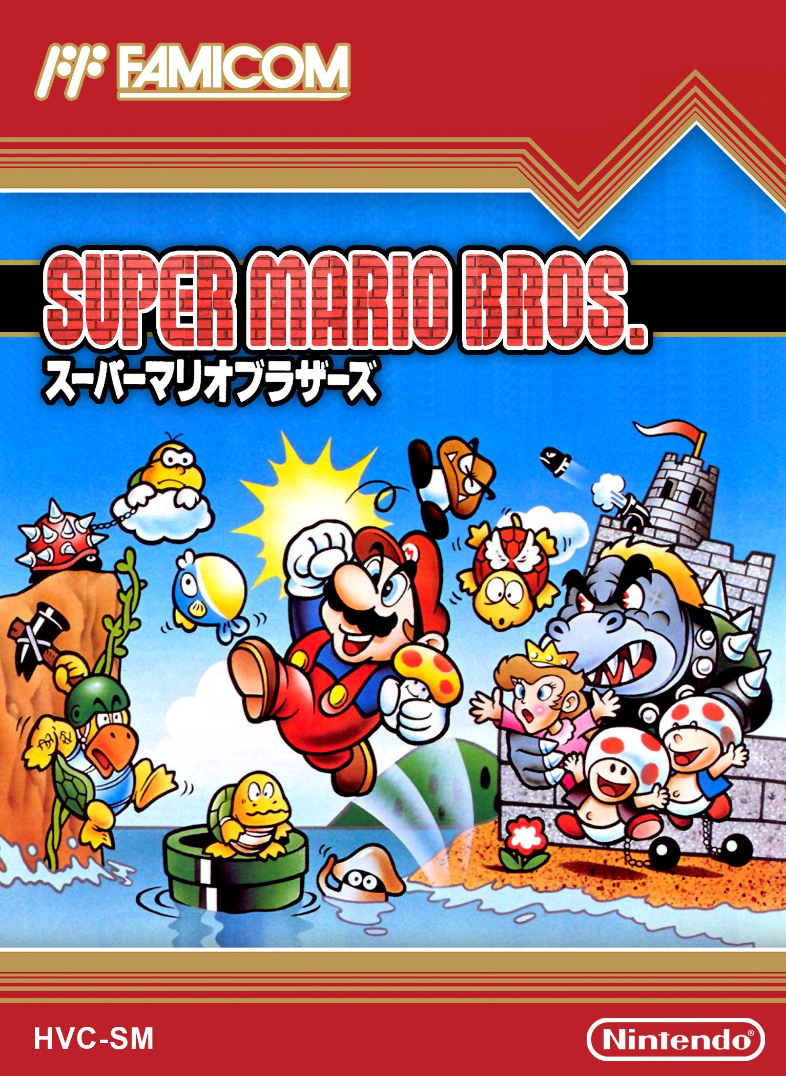 2362270nes_supermariobros_jp.jpg (1534×2100) Mario bros