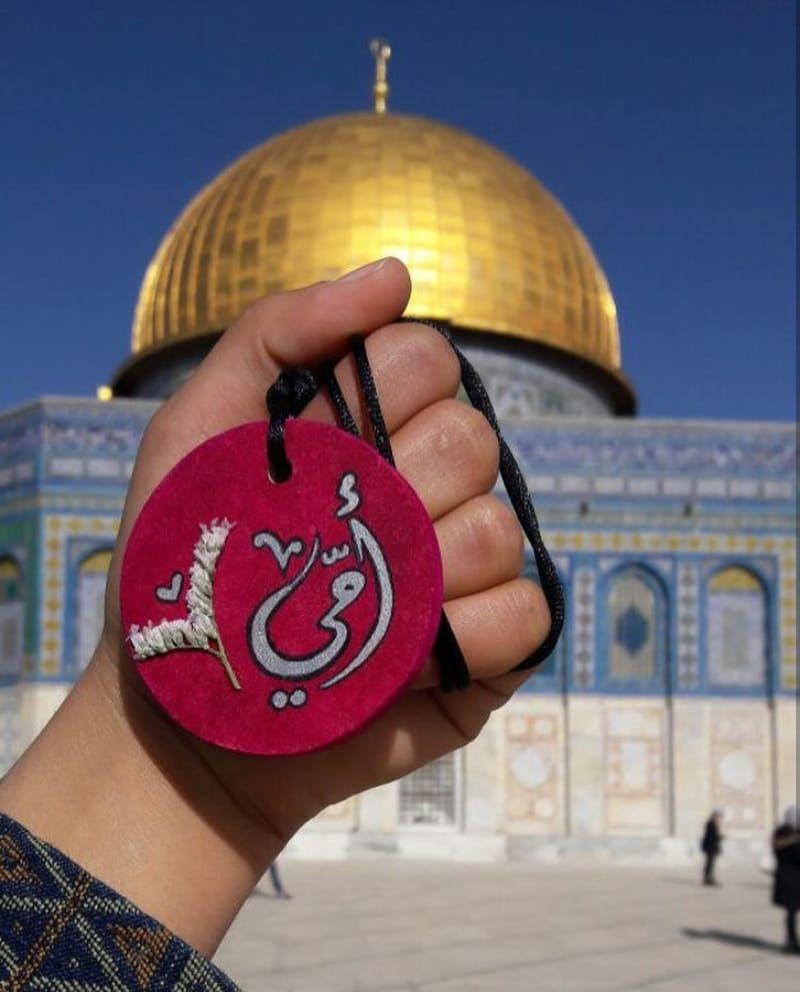 Pin By Ayat Shbair On Amerayat Beautiful Arabic Words Personality Types Happy