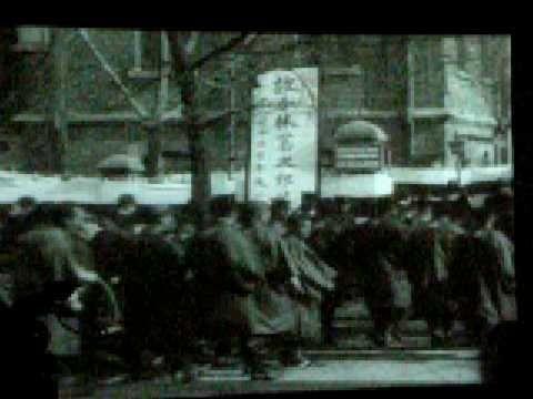 ▶ 小林富次郎葬儀【1910年】日本最古のフィルム - YouTube1910年撮影の国内に残存するフィルムで最古のものと思われる、「小林富次郎葬儀」の葬列の様子の一部。 葬列は1500m以上にも及んだとされ、神田柳原河岸の小林商店前、現在暗渠となっている柳原橋、葬祭場となった神田美土代町の東京基督教青年会館の三カ所で撮影されている。撮影は吉澤商店。本作は1巻7分。 小林富次郎はライオンの前身となる小林商店の創業者。東京神田柳原河岸の地に石鹸および燐寸の原料取次ぎの「小林富次郎商店」を開設している。
