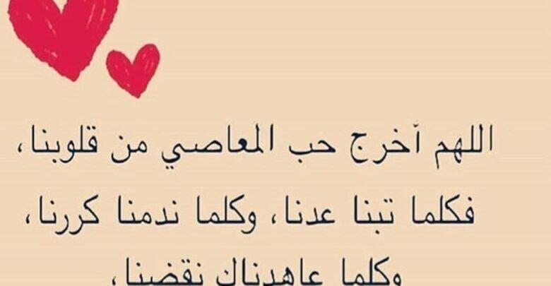 كيف اتوب توبة نصوحة واهم علامات قبول التوبة Lins Arabic Calligraphy Calligraphy
