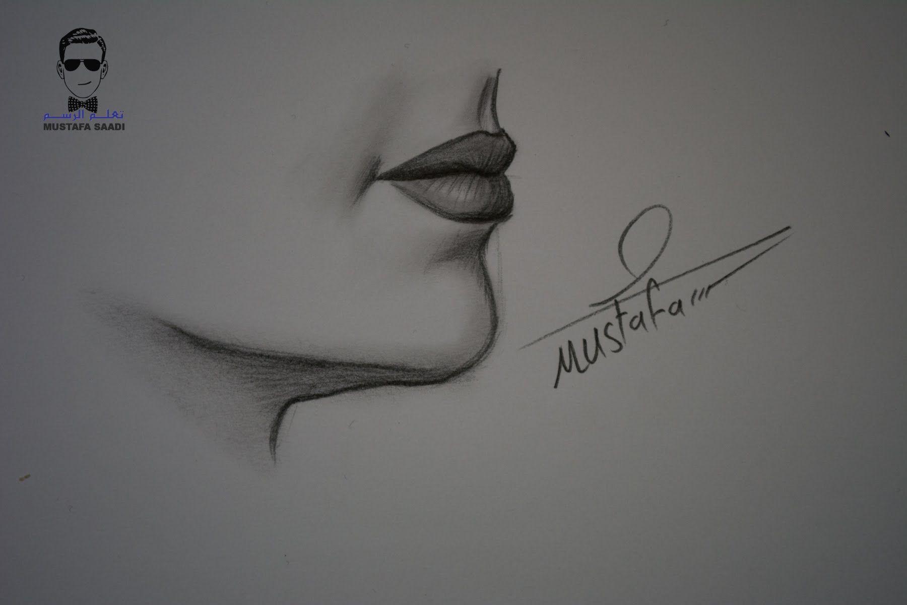 تعليم رسم الفم بشكل جانبي بالرصاص للمبتدئين Lip Drawing Learn Art Art