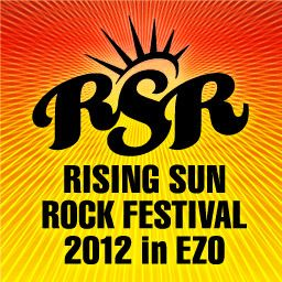 Rising Sun Rock Festival 12 In Ezo ライジングサンロックフェスティバル オフィシャルサイト 今年も開催決定 日時 12年8月10日 11日 アーティスト 写真 決定