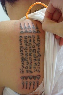 Next time I go back to Thailand, I'll get one of the girls to take me to get a sak yant/amulet tattoo done