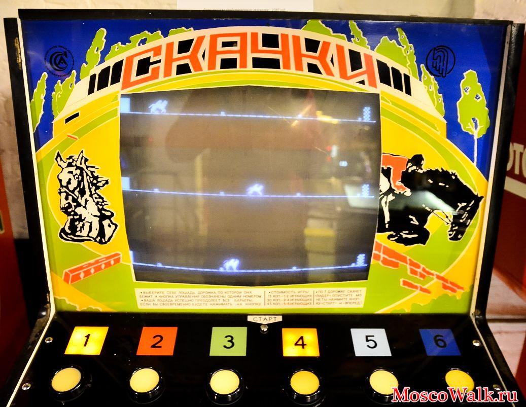 Лошадиные скачки играть игровые автоматы продам комплектующие на игровые аппараты