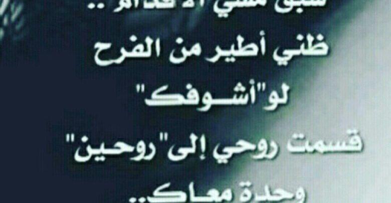 اشعار قصائد حب غزل عشق رومانسية قديمة Calligraphy Arabic Calligraphy