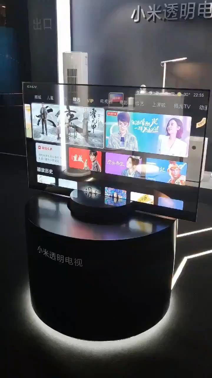 MiTVLux Xiaomi il televisore trasparente !