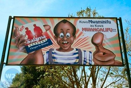 Outdoor advertising about Aids awareness in Africa.  #Aids #HIV #Sida