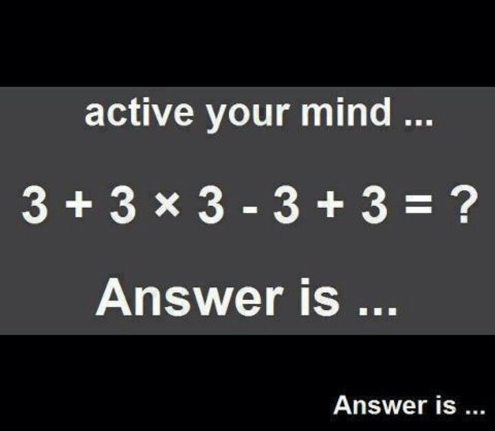 Activate your mind  | LoL | Free jokes, Brain teasers